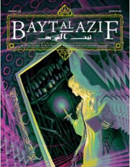 20 Bayt Al magazine.jpg