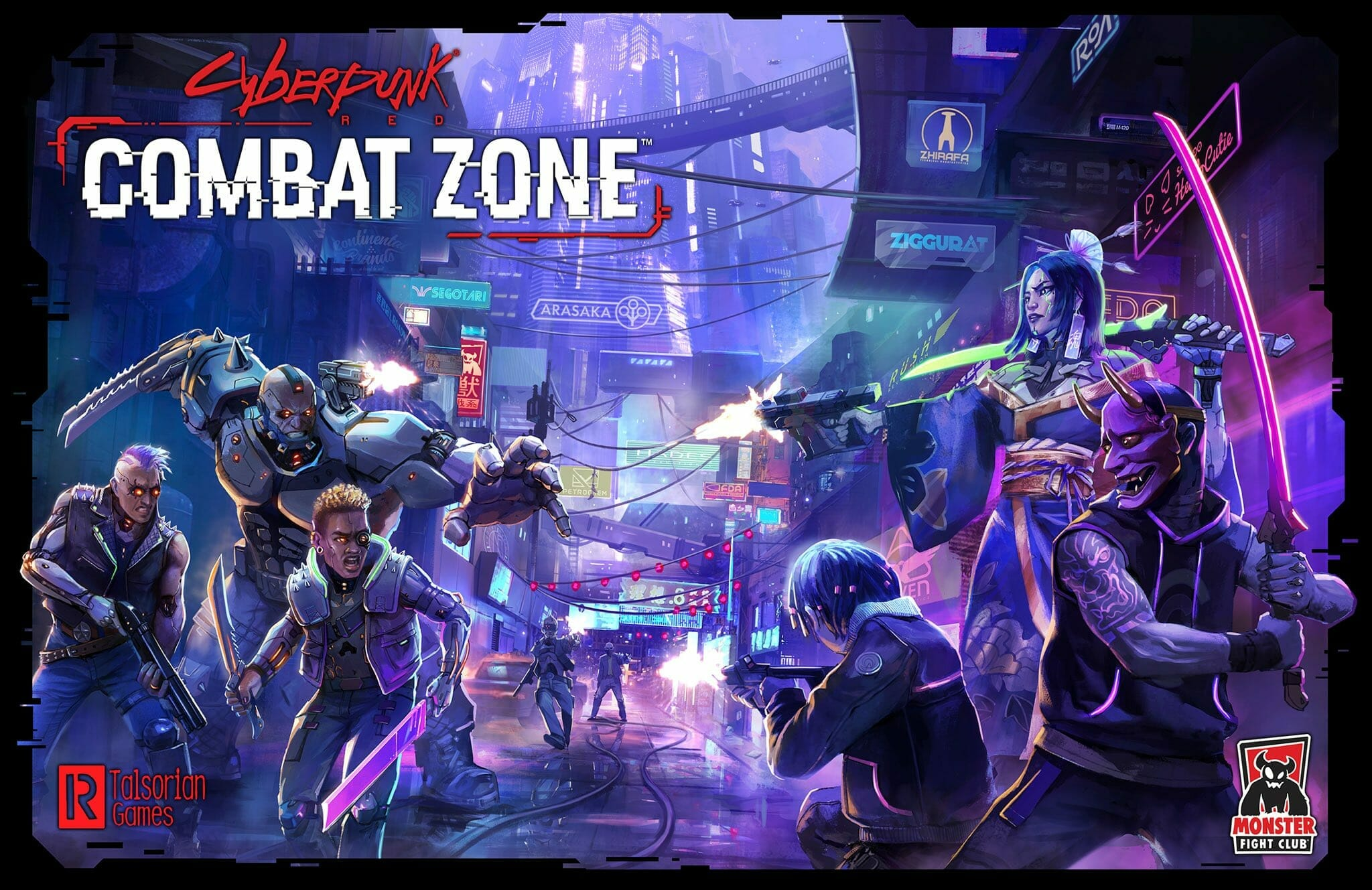 cyberpunk-combat-zone.jpg