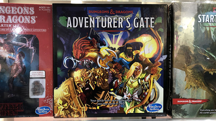 dungeons-and-dragons-board-game-adventurers-gate-box-non-final.jpg