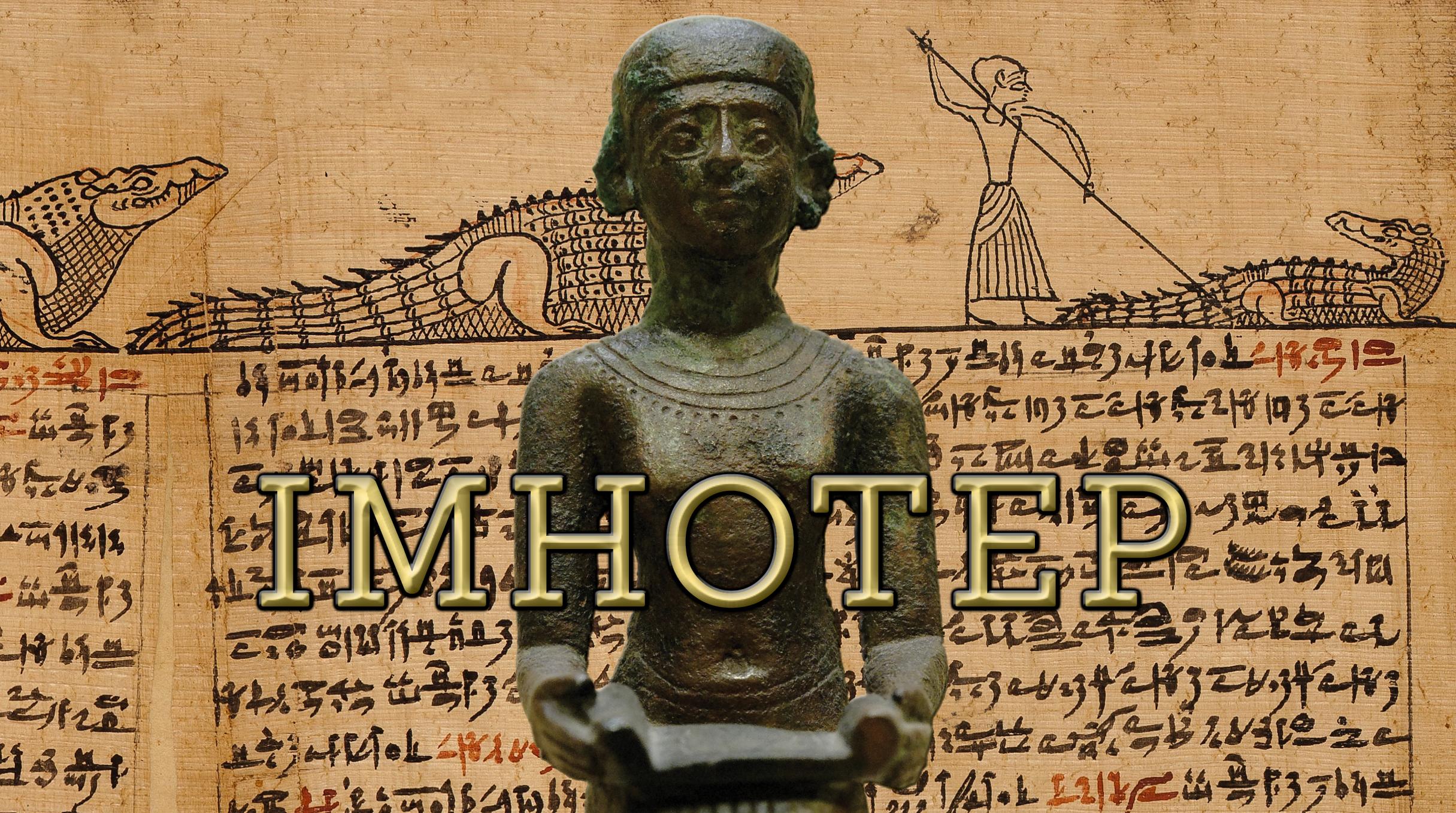 Imhotep BANNER 5e.jpg