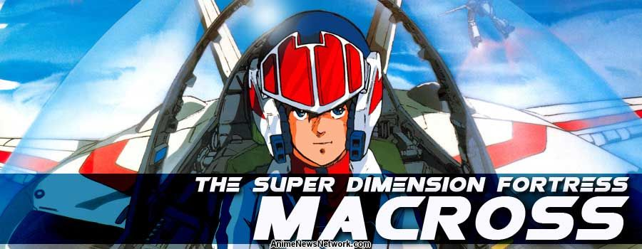 key_art_super_dimension_fortress_macross.jpg