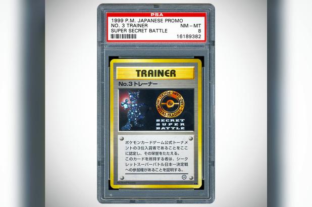 pokemon-card-expensive-01.jpg