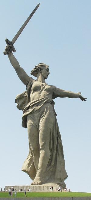 Statue of Athea.jpg