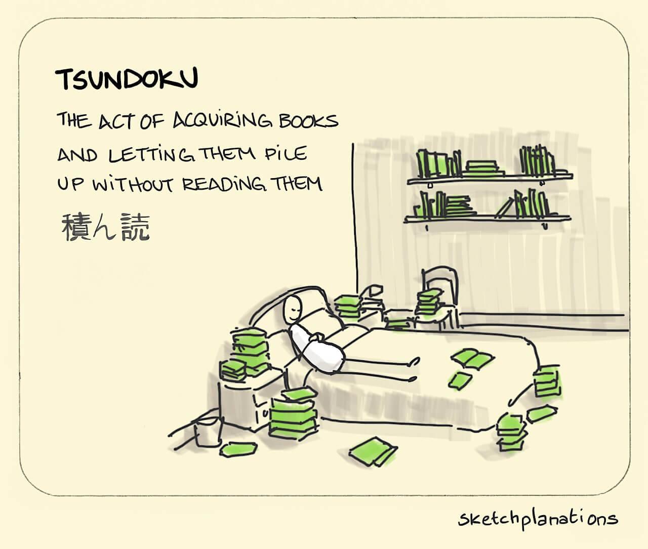 tsundoku_the_habit_of_piling_books_without_reading.jpg