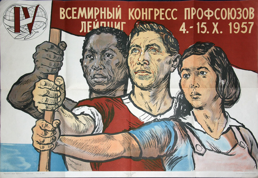 World congress of trade unions.jpg