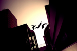 Jump longjump strobe alley offices Parkour.png