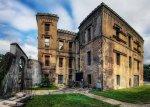 Old-City-Jail.jpg